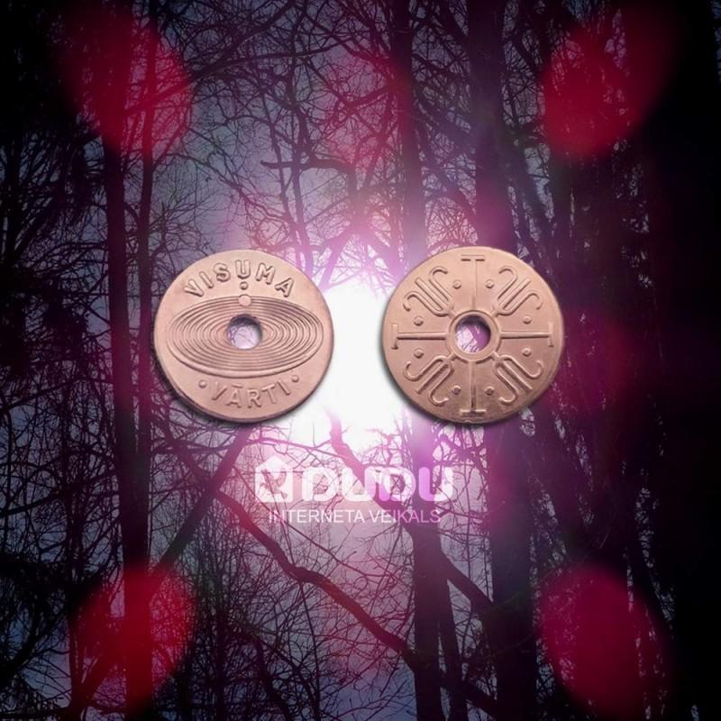 """Kalta vara monēta """"Visuma vārti"""""""